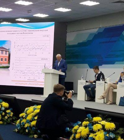 25-28 июня 2019г. в Санкт-Петербурге прошел Российский Международный Энергетический Форум
