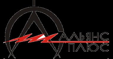 ООО «Альянс-Плюс»