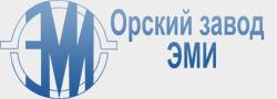 АО «Орский ЗЭМИ»