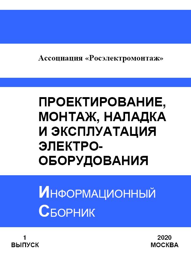 Справочно-информационные услуги Ассоциации 1